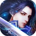 求道神话游戏官方版 v1.0
