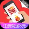 新赚宝赚钱app官方最新版 v1.0