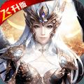 荣耀霸业官网正版手机游戏 v1.0.0