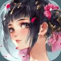 网易花与剑手游官方网站下载 v1.0.19