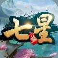 七星湖南棋牌下载安装官网跑得快苹果版 v4.3.0