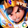 魔灵骑士手游官方网站 v1.0