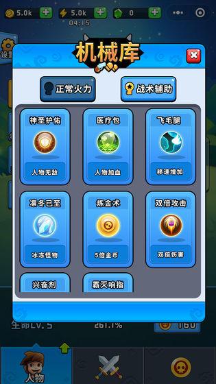 勇士荣耀游戏图3