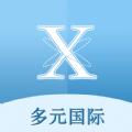 多元国际app手机版 v1.0