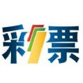4887铁算结果开奖结果小说