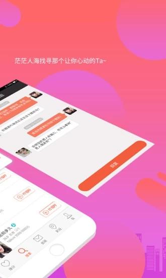 丝瓜888.app苹果版iOS登录入口图1:
