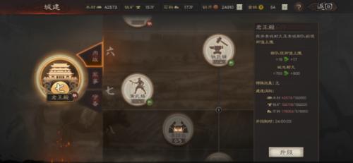三国志战略版开局攻略 新手前期玩法建议[多图]