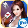 雅乐互娱牛牛游戏最新手机版 v1.0