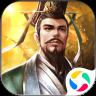君王之路战略版手游官网应用宝版本 V1.3.0