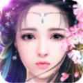 仗剑仙尘手游官方最新手机安卓版 v1.0