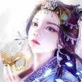 蜀山世界笑傲行手游官方最新版 v1.0