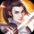 逆仙武帝游戏官方安卓版 v1.0
