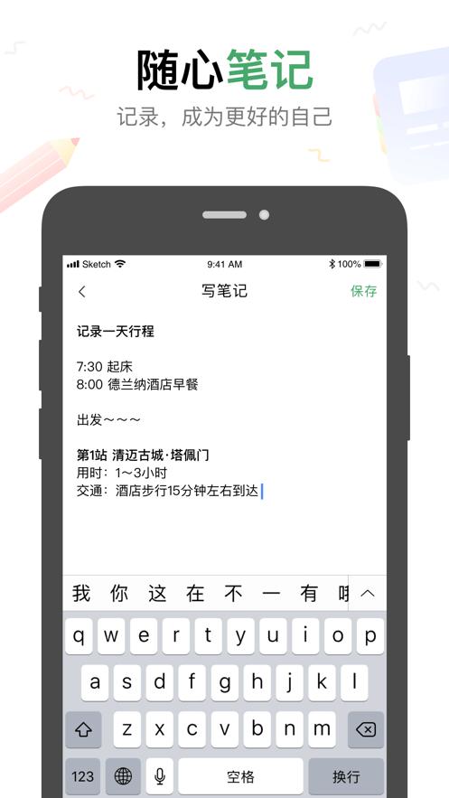 花鸭生活app软件官方下载图1:
