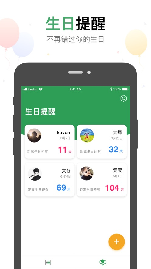 花鸭生活app软件官方下载图2: