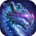 异界情缘山海异兽传官网安卓版游戏下载 v1.43.1