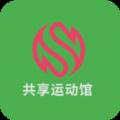共享运动馆赚钱app下载 V1.0.1