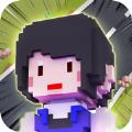 英雄跑得快游戏安卓版 v1.0