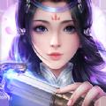 仙灵剑3D官网安卓版游戏下载 v1.0.1