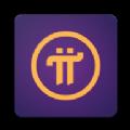 Pi Network挖矿邀请码app官方版下载 v1.20.0
