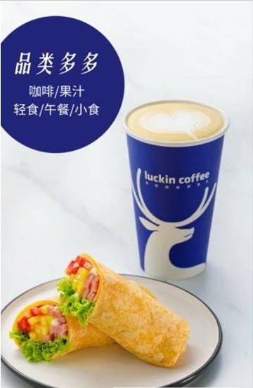 小鹿茶官网登录平台app手机版图1: