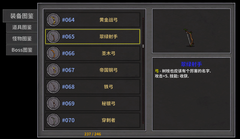 失落城堡新手�b�渫扑] 最��武器及防具�x�窆ヂ�[多�D]