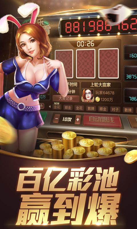 湖人棋牌app官网苹果最新版图1:
