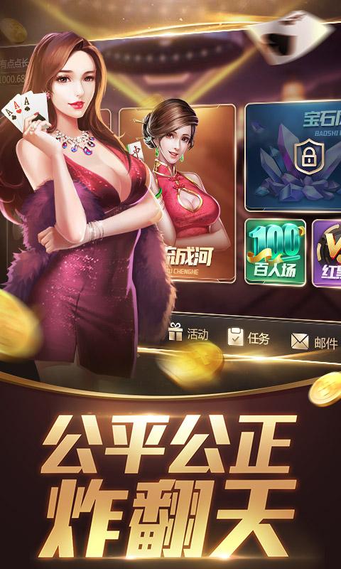 湖人棋牌app官网苹果最新版图2: