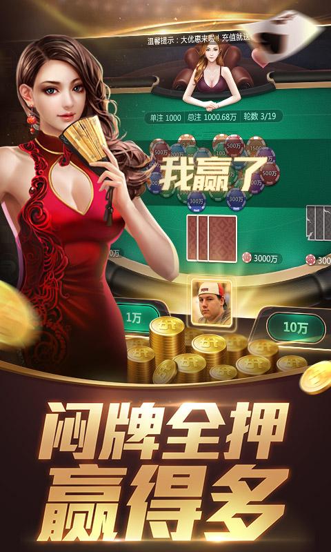 湖人棋牌app官网苹果最新版图3: