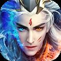 大主宰仙灵卷轴腾讯版最新游戏下载 v1.2.5.1