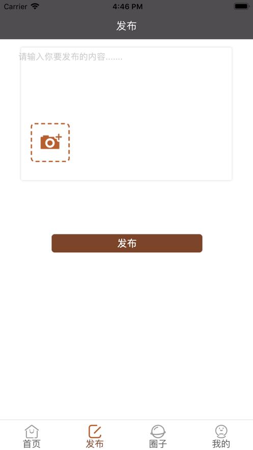 腾翼篮球app官方下载软件图1: