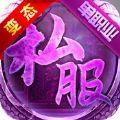 毒龙单职业变态版公益服游戏下载 v1.0.0