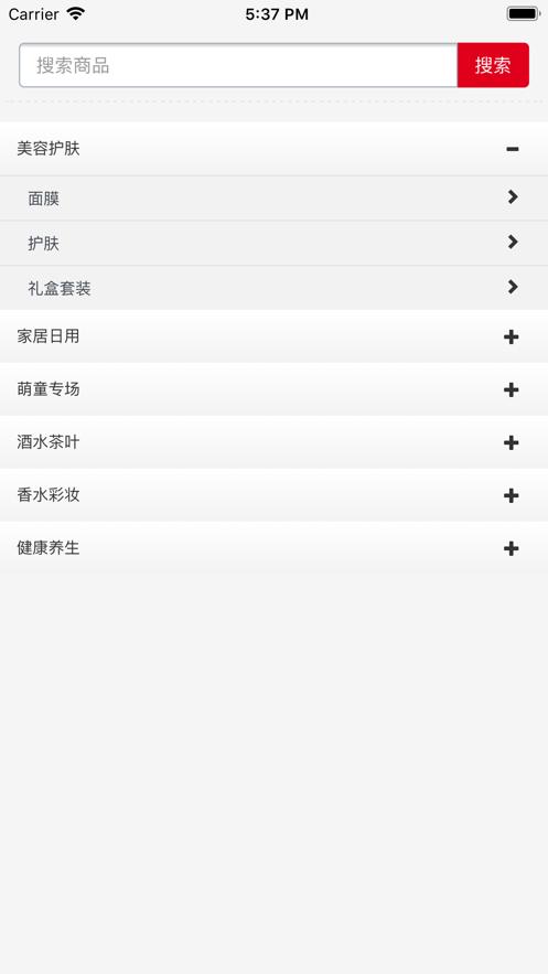 惠宝慧生活app官方下载图1: