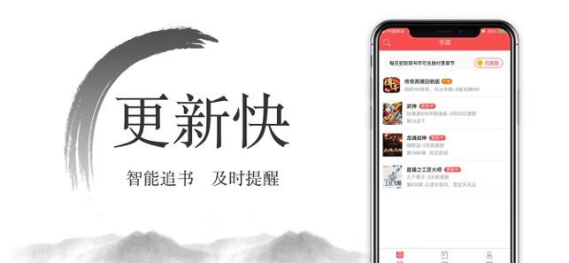西风小说app官方下载手机版图2: