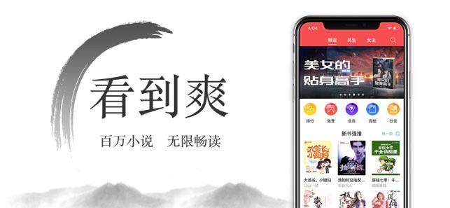 西风小说app官方下载手机版图3: