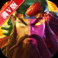 青龙偃月刀手游IOS苹果版 v1.0.4