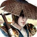 驭剑长歌手游官网最新版下载 v1.0