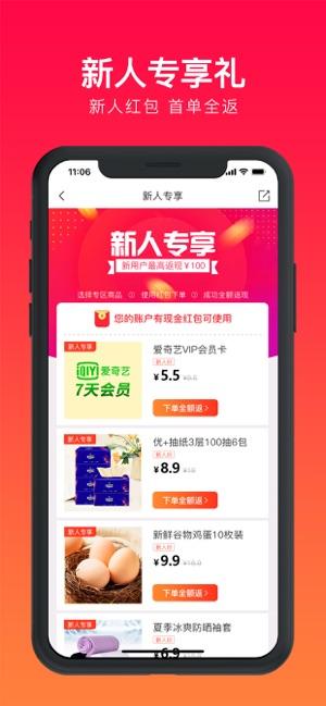 火拼商城app官方版下载图3: