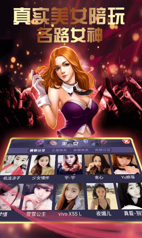 超稳新城斗牛app官网手机版图1: