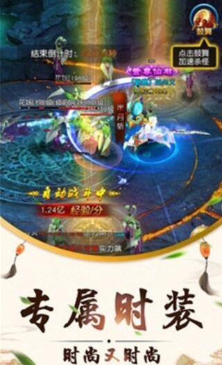 不灭剑尊无限版手游官方安卓版图1: