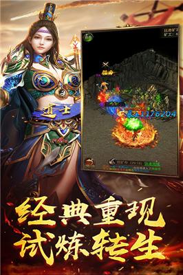 称霸沙城手游官网最新版下载图3: