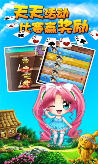 品上棋牌游戏官网手机版图1: