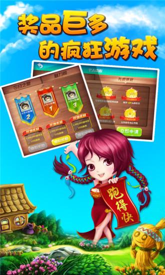 品上棋牌游戏官网手机版图2: