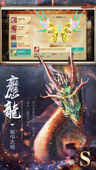 古武绝巅游戏官方最新版图1: