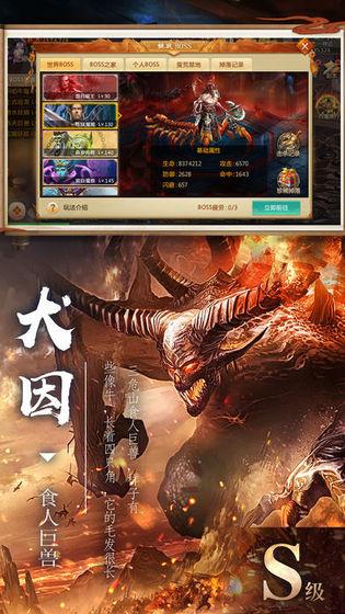 古武绝巅游戏官方最新版图3: