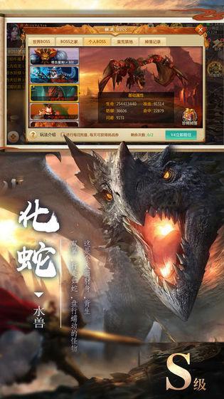古武绝巅游戏官方最新版图2: