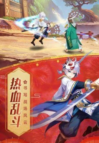 忍者猎人手游官网最新版图2: