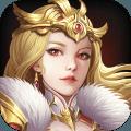王者霸业游戏官网IOS版 v1.0