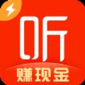 喜马拉雅极速版苹果版ios软件下载 v1.3.3.3