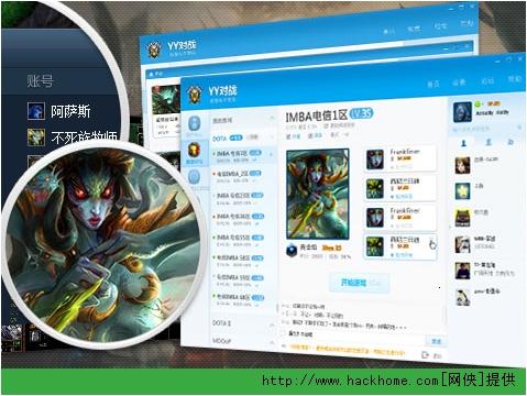 yy对战平台 yy语音/游戏联机 官方版 v1.1.1017 安装版图片