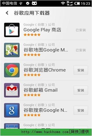 从入门到进阶:谷歌安卓市场 google play完整使用详细图文教程[多图]图片2
